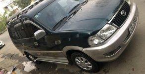 Bán Toyota Zace sản xuất năm 2005, màu xanh lục giá 160 triệu tại Gia Lai
