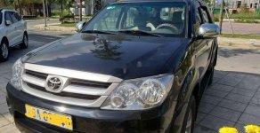 Bán ô tô Toyota Fortuner AT năm 2008, nhập khẩu nguyên chiếc, giá chỉ 375 triệu giá 375 triệu tại Hà Tĩnh