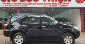 Bán Toyota Fortuner 2.5G 2012, màu đen chính chủ, giá tốt giá 610 triệu tại Hà Nội
