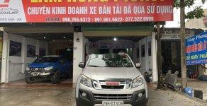 Bán Isuzu Dmax LS 3.0 4x4AT năm 2016, màu bạc, xe nhập, giá tốt giá 560 triệu tại Hà Nội