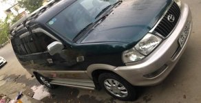 Cần bán xe Toyota Zace sản xuất 2005, màu xanh giá 155 triệu tại Gia Lai