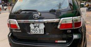 Bán Toyota Fortuner 2012, màu xám, nhập khẩu, giá 500tr giá 500 triệu tại Tp.HCM