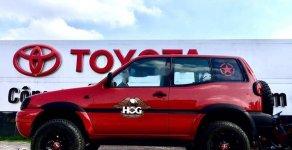 Bán Nissan Terrano đời 2002, màu đỏ, xe nhập giá 355 triệu tại Hà Nội