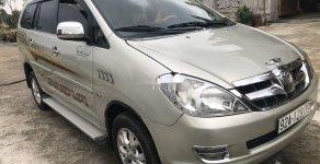 Bán Toyota Innova G MT đời 2007, giá chỉ 280 triệu giá 280 triệu tại Quảng Nam