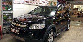 Cần bán xe Chevrolet Captiva AT đời 2007, xe nhập chính chủ giá 449 triệu tại Tp.HCM