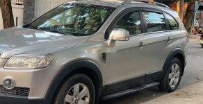 Cần bán lại xe Chevrolet Captiva MT sản xuất 2007, giá chỉ 242 triệu giá 242 triệu tại TT - Huế