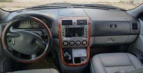 Cần bán lại xe Kia Carnival sản xuất 2005, nhập khẩu nguyên chiếc giá 260 triệu tại Bình Dương