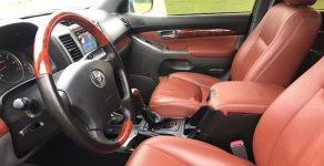 Cần bán Toyota Prado sản xuất năm 2008, màu bạc, nhập khẩu Nhật Bản chính chủ, 680 triệu giá 680 triệu tại Hà Nội