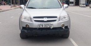 Bán Chevrolet Captiva năm sản xuất 2007, màu bạc số sàn, 239tr giá 239 triệu tại Hải Dương