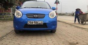 Cần bán Kia Morning năm 2012, xe còn mới giá 158 triệu tại Hà Nội