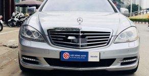 Bán ô tô Mercedes S400 năm sản xuất 2010, nhập khẩu giá 1 tỷ 80 tr tại Hà Nội