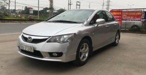 Cần bán Honda Civic 1.8 AT 2011, màu kem (be) giá 385 triệu tại Vĩnh Phúc